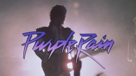purple-rain_114245