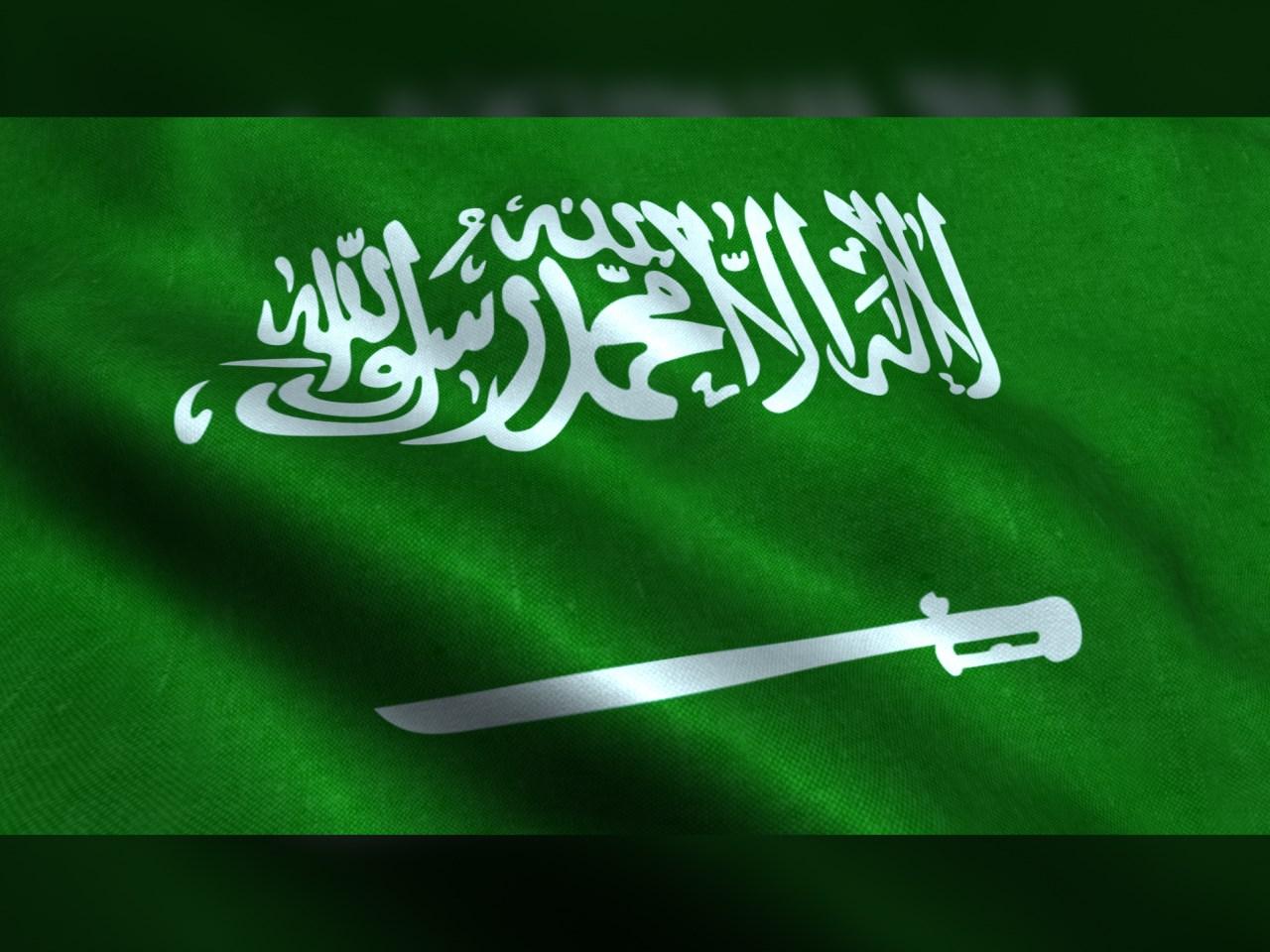 Saudi Arabia flag.jpg