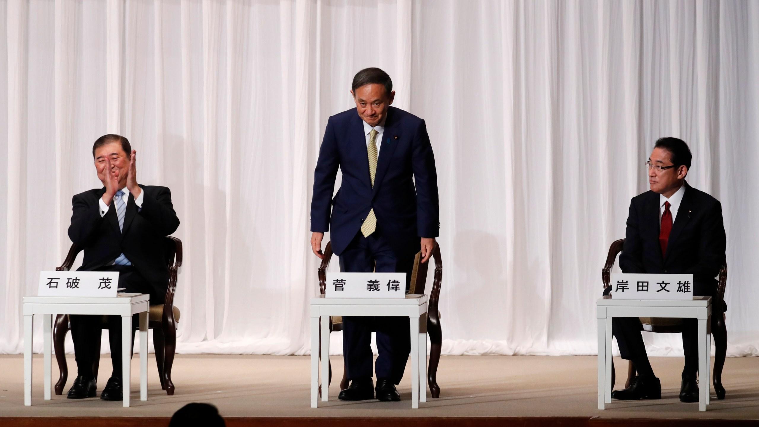 Yoshihide Suga, Shigeru Ishiba, Fumio Kishida