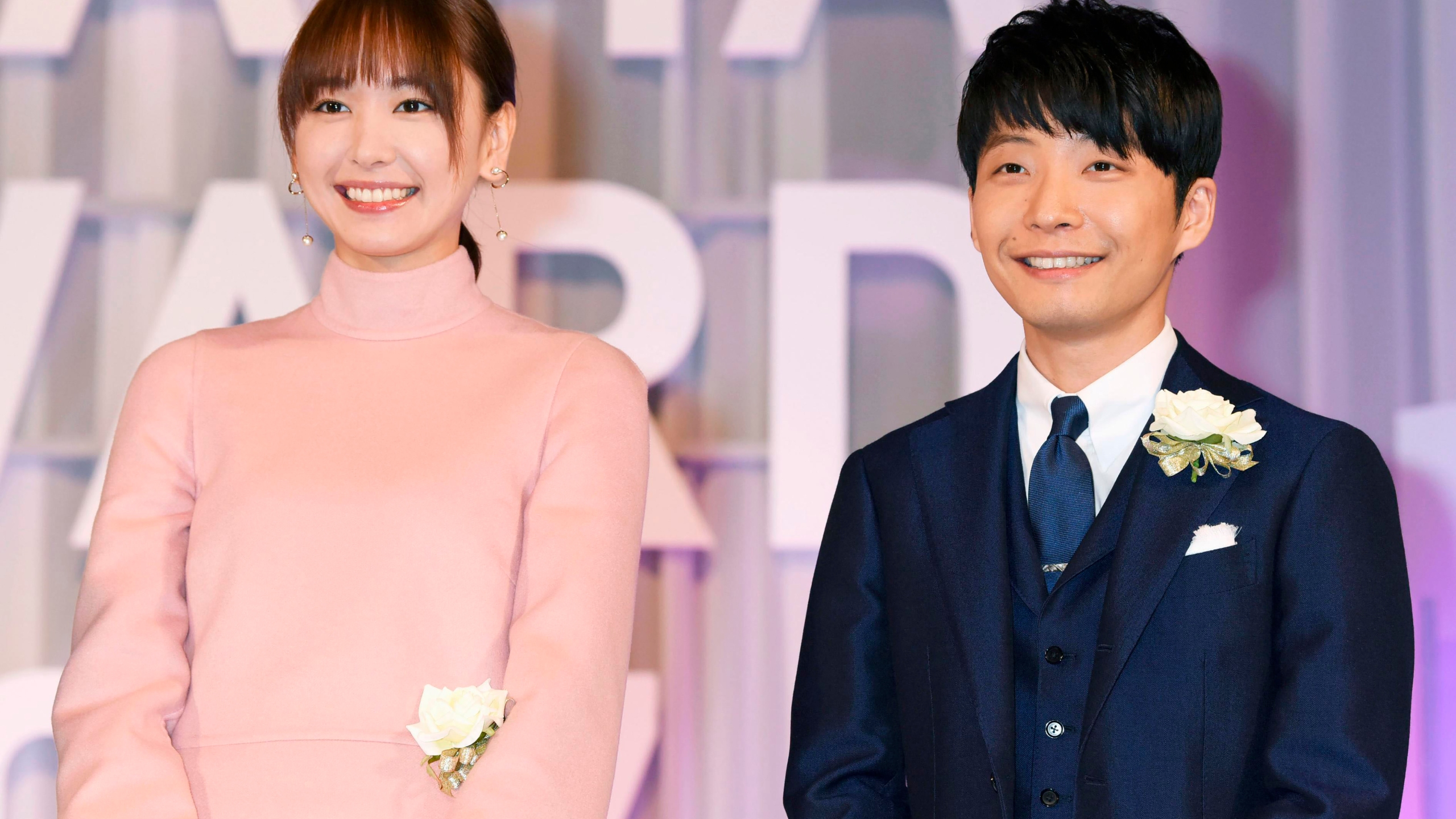Yui Aragaki, Gen Hoshino